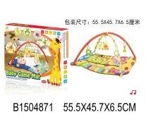 Коврик детский развивиющий 110*90 892-1 (494141)