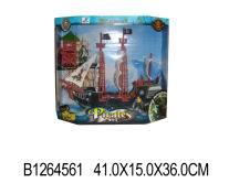 """Набор """"Пирата"""" пластмассовый 15997А (496851)"""