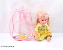 Кукла девочка электротех. 506 (495996)