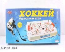 """Настольная игра """"Хоккей"""" 0701 (13787)"""