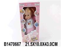 Кукла девочка пластмассовая без механизма в одежде 8211-В8 (474177)