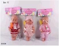 Кукла девочка пластмассовая без механизма в одежде 5357 (321501)