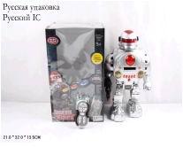 Робот пластмассовый на Р/У 9186 (52810)